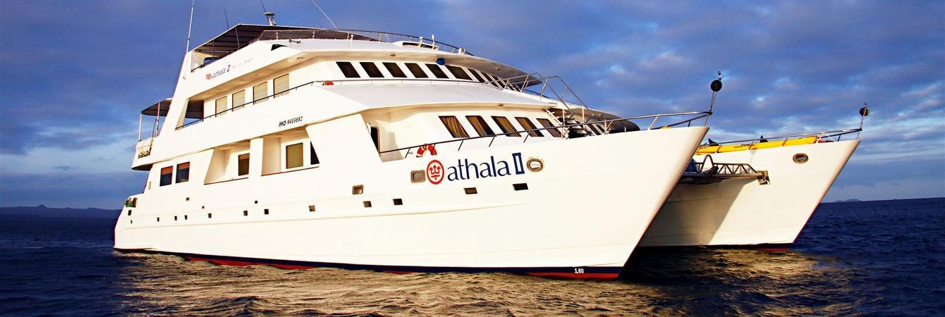 MC Athala II